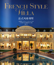 French Style Villa 2014